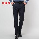 常规春秋季微弹裤子长裤商务休闲中年休闲裤男士中腰直筒男装黑色