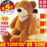 抱抱熊毛绒玩具泰迪熊公仔抱枕布娃娃大熊熊猫1.6米1.8生日礼物女