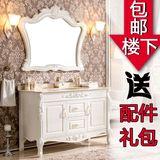 卫浴简欧式浴室柜组合pvc落地卫生间洗脸洗手池洗漱台盆面盆现货