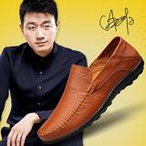 JEEP/吉普男鞋真皮休闲鞋软皮商务皮鞋 英伦透气软底套脚牛皮男鞋