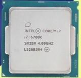 intel 英特尔 i7 6700K 正式版散片CPU Skylake LGA 1151处理器