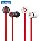 Beats ur beats 安卓版 入耳式耳机英迈行货线控 麦克风华为小米