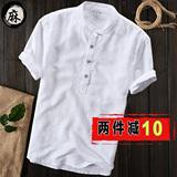 2016夏装棉麻衬衫男麻料修身短袖薄纯色立领复古中国风亚麻衬衣男