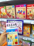 日本代购 和光堂宝宝饼干 辅食牛奶威化饼干 7个月+  T20宝宝零食