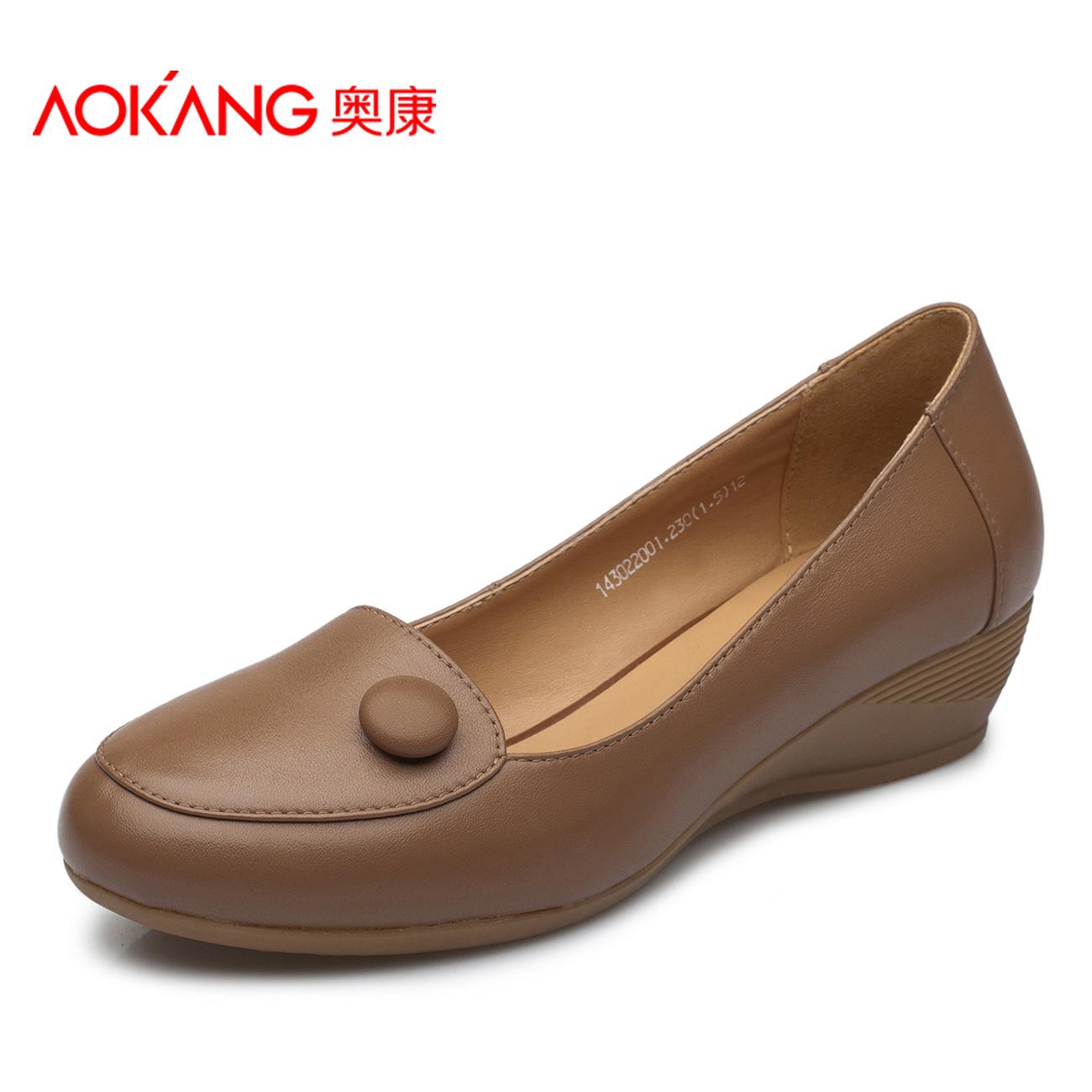 奥康女鞋 单鞋