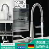 德国当代全铜厨房抽拉式水龙头 可旋转冷热水槽拉丝洗菜盆水龙头