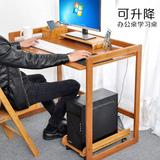 竹庭台式电脑桌 家用桌子简约实木书桌办公桌写字台小写字桌特价