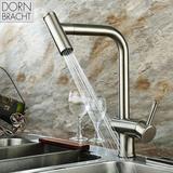 德国当代 进口冷热全铜厨房抽拉式水龙头 水槽/洗菜盆可拉伸龙头