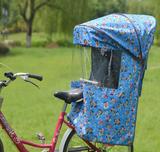 单车自行车后置儿童座椅自行车后置座椅全围儿童座椅后置