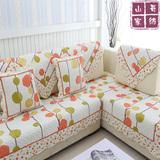 田园外贸客厅沙发垫夏四季组合套装夹棉坐垫全棉布艺简约现代垫子