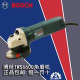 博世角磨机新款TWS6600替代TWS6000多功能角向磨光机切割机抛光机