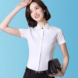 夏季短袖衬衫女蓝色学生职业女装正装修身韩版ol工作服工装白衬衣