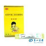 妈咪爱枯草杆菌二联活菌颗粒10袋北京韩美婴幼儿益生菌腹泻便秘