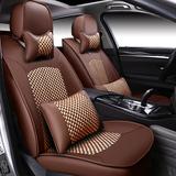 2016新款全包汽车坐垫定制座椅垫子四季通用专车专用夏季座垫套