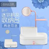 韩国简约抽屉式化妆品收纳盒大号创意桌面口红收纳盒塑料 带镜子