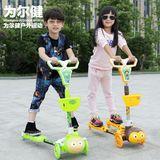 韩国新款儿童滑板车蛙式四轮剪刀车4轮摇摆车滑行车2-13岁特价