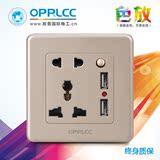 正品欧普国际电工双USB带开关插座五孔带USB墙壁充电电源插座面板