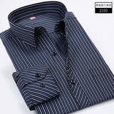 爸爸装中年男士长袖衬衫 中老年人春季男装大码寸衫休闲商务衬衣
