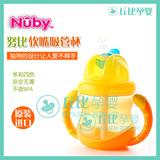 丘比孕婴 美国Nuby努比 宝宝儿童 吸管杯 饮水杯 240ml 12+ 配件