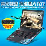 送键盘Asus/华硕 FX FX-PRO6700 I7游戏笔记本 128G固态 GTX960