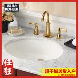 科勒台下盆K-2211T-0卡斯登陶瓷洗脸盆洗手盆面盆台盆19/17英寸