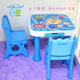 百旺韩版宝宝书桌幼儿园学习桌椅套装桌子组合儿童桌椅塑料桌