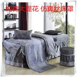 新品特价包邮纯棉大提花床罩四件套美容院专用按摩床品批发可定做