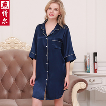 Wine Red lady sexy shirt nightgown long sleeve spring and summer thin silk satin pajamas tempting button home costume