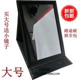 高档精致PU台式化妆镜 梳妆镜便携镜 随身折叠镜子 大号韩国出口