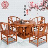 红木家具 花梨木圆形泡茶台 中式茶艺桌小茶几仿古功夫茶桌椅组合