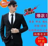 西服套装男士修身韩版职业商务西装男新郎伴郎服礼工作服上班正装