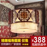 中式古典吊灯仿古木艺羊皮茶楼灯具大气复古木质茶楼灯饰圆形2003