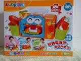 澳贝 微波超人儿童过家家玩具益智早教厨房玩具女孩 全国包邮