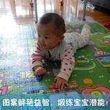 加厚宝宝爬行垫客厅铺垫bb卧室榻榻米儿童地板垫泡沫塑料地垫家用