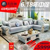 美得林欧式沙发组合大小户型三人实木客厅转角布艺可拆洗皮布沙发