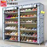 开迪 双排简易鞋柜无纺布防尘多层牛津布鞋柜 简约现代加固鞋架