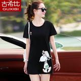 夏季中长款短袖t恤女 宽松大码胖mm韩版女装半袖显瘦简约体恤T恤