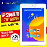 Uniscom/紫光电子 MZ73 WIFI 8GB 7寸平板电脑四核高清IPS屏安卓