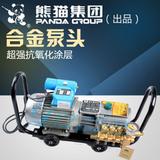 熊猫大洋洲系列280 高压洗车器清洗机经济型自吸220V电动水泵枪