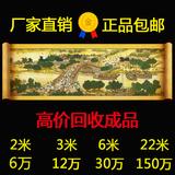 精准印花十字绣清明上河图6米2米3米22米6m十字绣全景图客厅3m