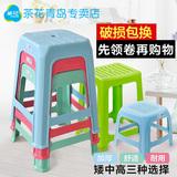 茶花塑料凳子加厚板凳时尚方凳塑料凳餐凳成人高凳创意家用餐桌凳