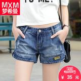 破洞牛仔短裤女夏潮2016新款韩版高腰哈伦宽松显瘦超短热裤子