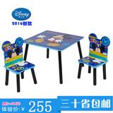 2016新款迪士尼儿童木制桌椅套装组合宝宝学习桌餐桌游戏玩具木桌