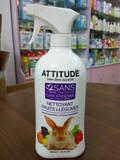 加拿大原装进口ATTITUDE爱的态度纯天然果蔬清洗液清洁剂