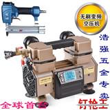 铁成无刷变频空气压缩机无油静音空压机便携式冲气泵特价包邮