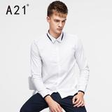 A21男装修身翻领长袖衬衫 休闲百搭撞色个性衬衣2016秋装新品男士