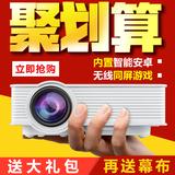 中宝Q3投影仪家用高清1080p无线wifi智能led微型3D手机投影机