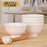 纯白5寸6寸7寸大号面碗日式骨瓷高脚防烫米饭碗汤碗陶瓷碗套装