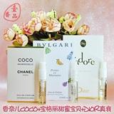 正品Dior真我香水+香奈儿COCO小姐+甜蜜宝贝香水试管淡香水小样