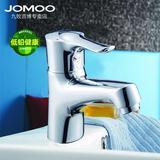 jomoo九牧水龙头全铜冷热 洗脸盆 浴室柜 面盆龙头3259-131单孔